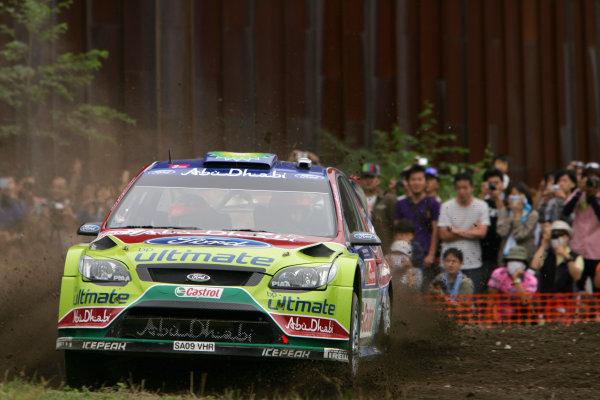 Round Rally Japan 9-12/9 2010Worldwide Copyright: McKlein/LAT