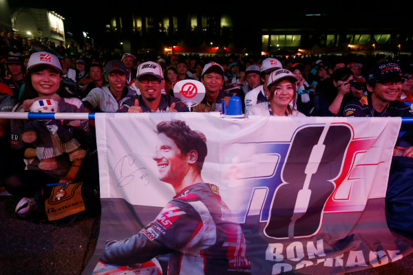 Suzuka Circuit, Japan. Saturday 08 October 2016. Fans of Grosjean at the F1 live stage event. World Copyright: Andy Hone/LAT Photographic ref: Digital Image _ONZ4810