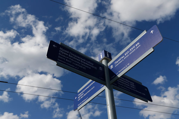 2014/2015 FIA Formula E Championship.  Sign posts for Saint Basil's Cathedral, Red Square Moscow e-Prix, Moscow, Russia. Thursday 4 June 2015.  Photo: Sam Bloxham/LAT/Formula E ref: Digital Image _SBL4102