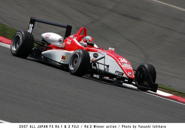 2007 All - Japan F3 Championship.Fuji Speedway. Fuji.30th March - 1st April 2007.Action. World Copyright: Yasushi Ishihara/LAT Photographicref: Digital Image Only.