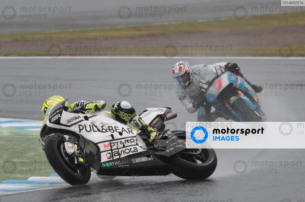 Round 15 - Japanese Grand Prix
