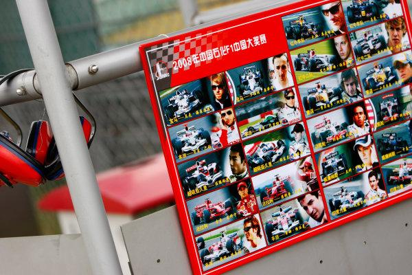 Shanghai International Circuit, Shanghai, China 17th October 2008 Detail.  World Copyright: Charles Coates/LAT Photographic ref: Digital Image _26Y7691